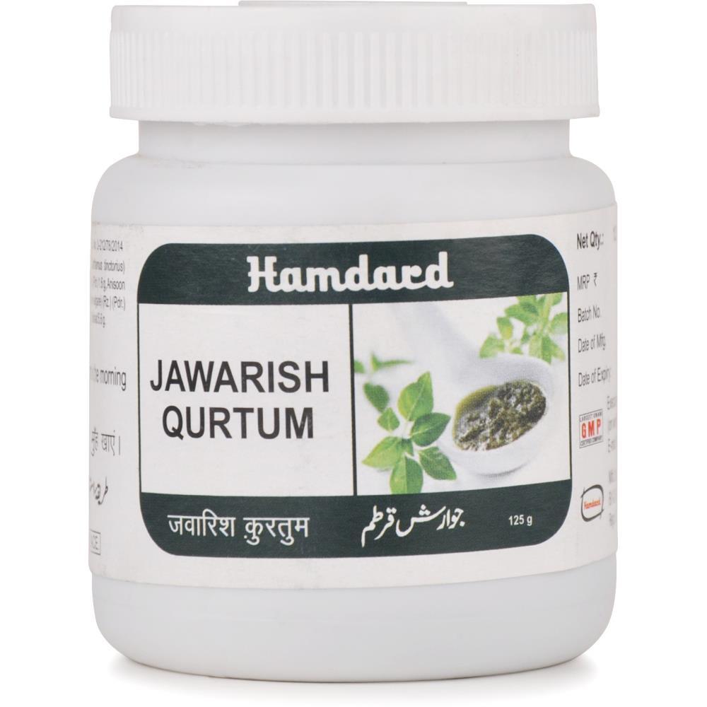 Hamdard Jawarish Qurtum (125g)