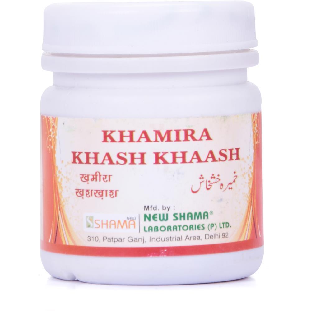 New Shama Khamira KhashKhash (125g)