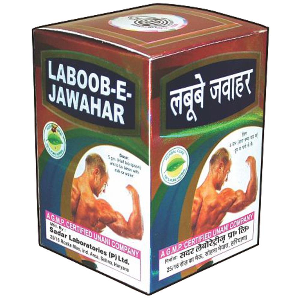 Sadar Dawakhana Laboob Jawahar (125g)