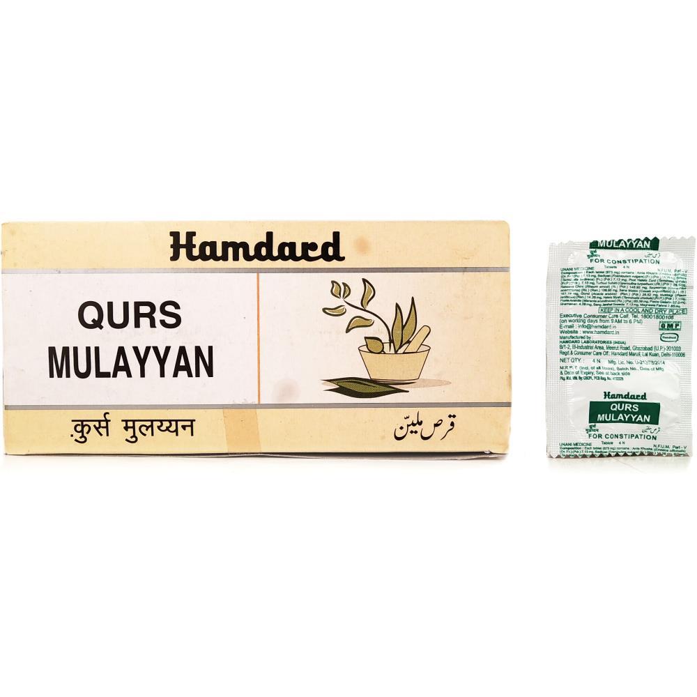Hamdard Qurs Mulayyan (200tab)