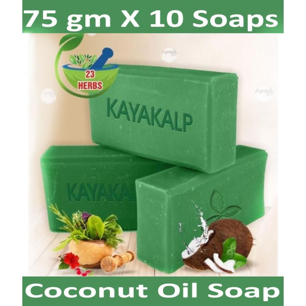 Kayakalp Ayurvedic Handmade Bath Soap  (75g, Pack of 10)
