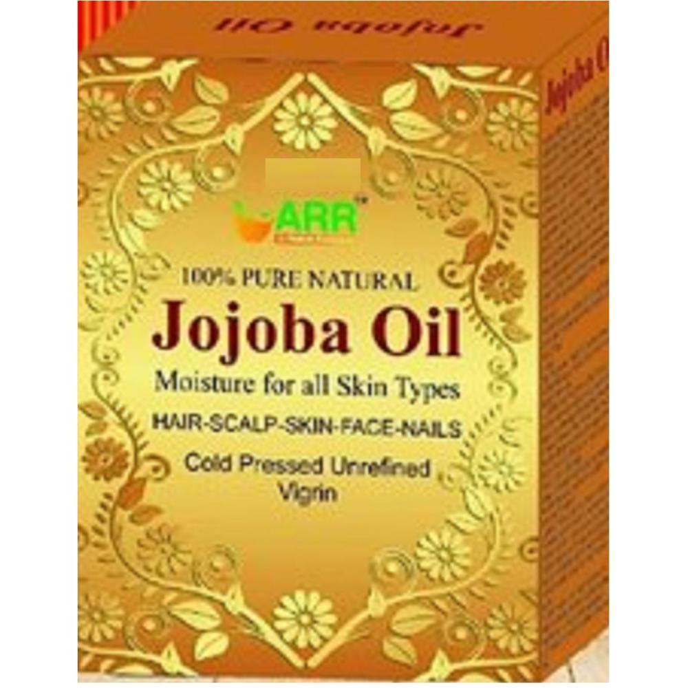 Al Rahim Jojoba Oil (25ml)