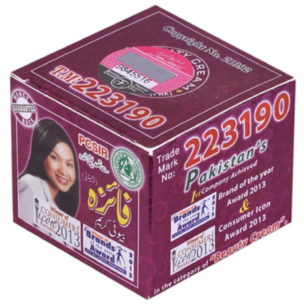 Faiza Herbal Beauty Skin Whitening Cream (50g)