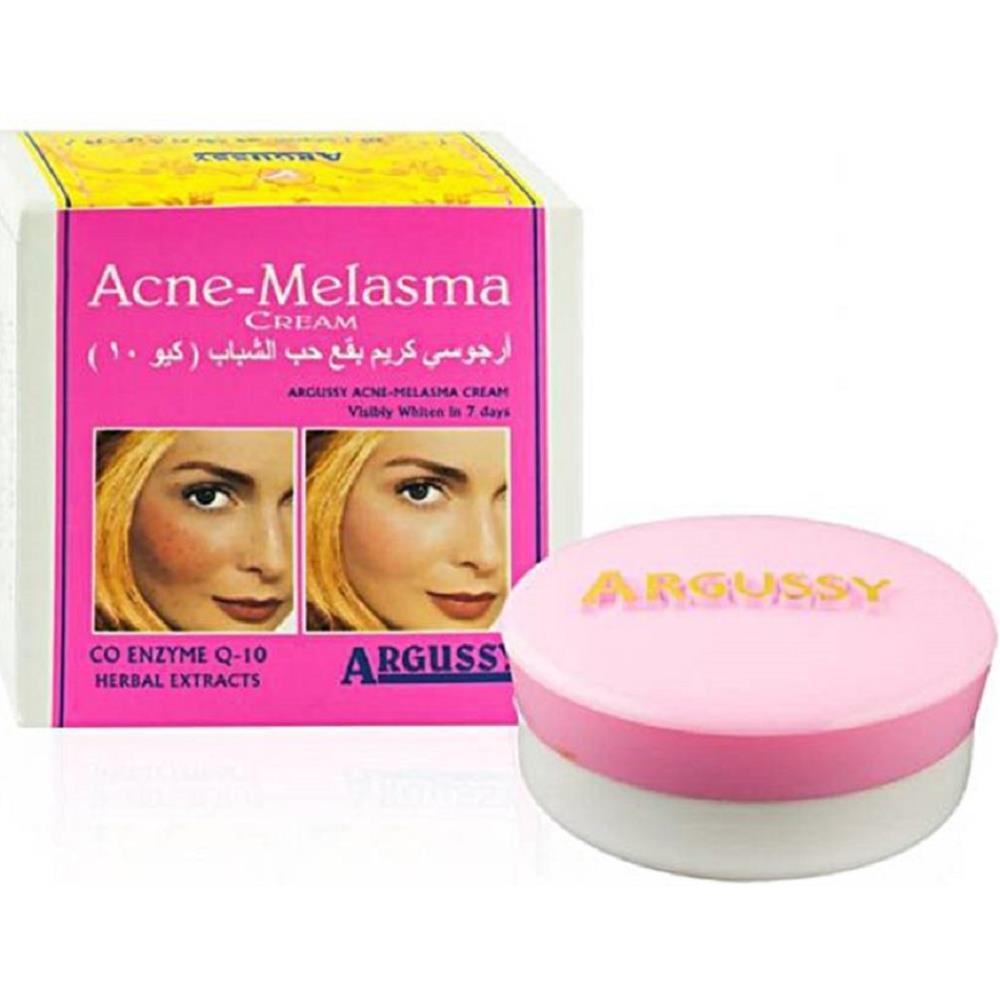 Acne Melasma Beauty Cream (4g)