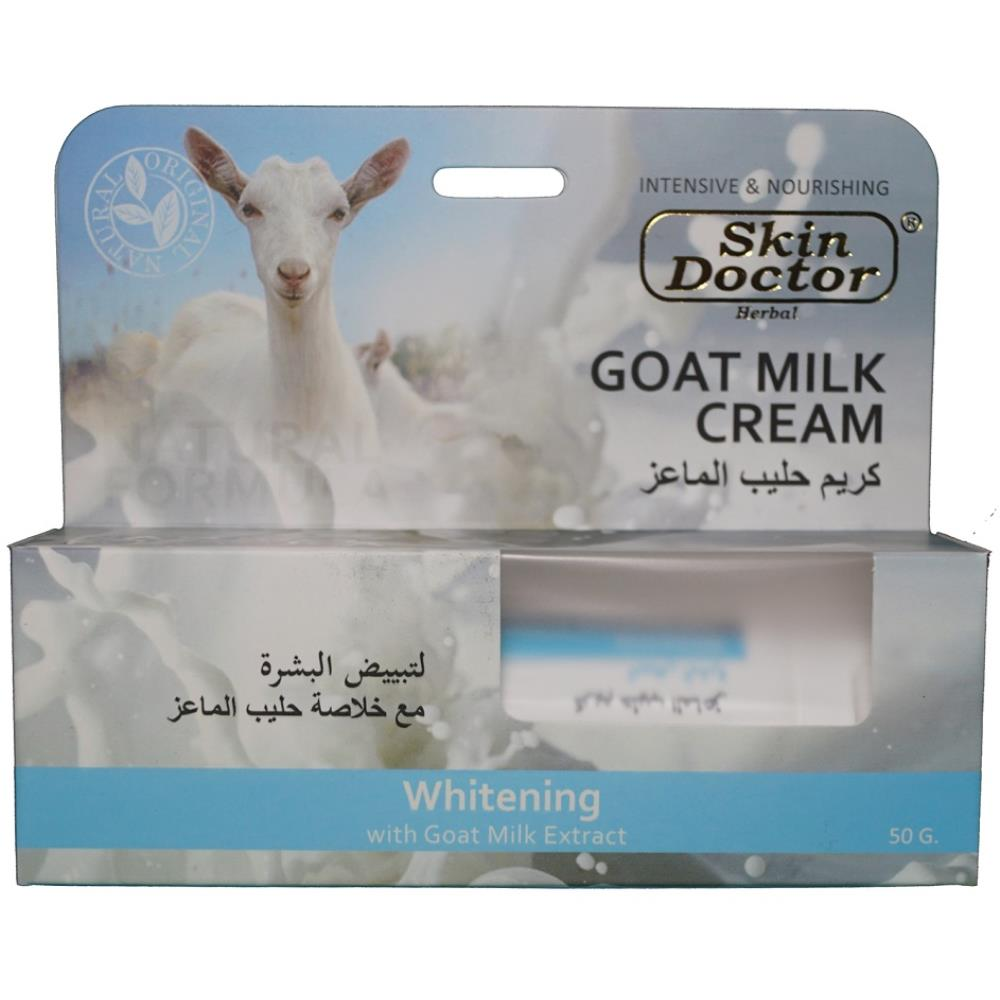 Skin Doctor Herbal Goat Milk Cream (50g)
