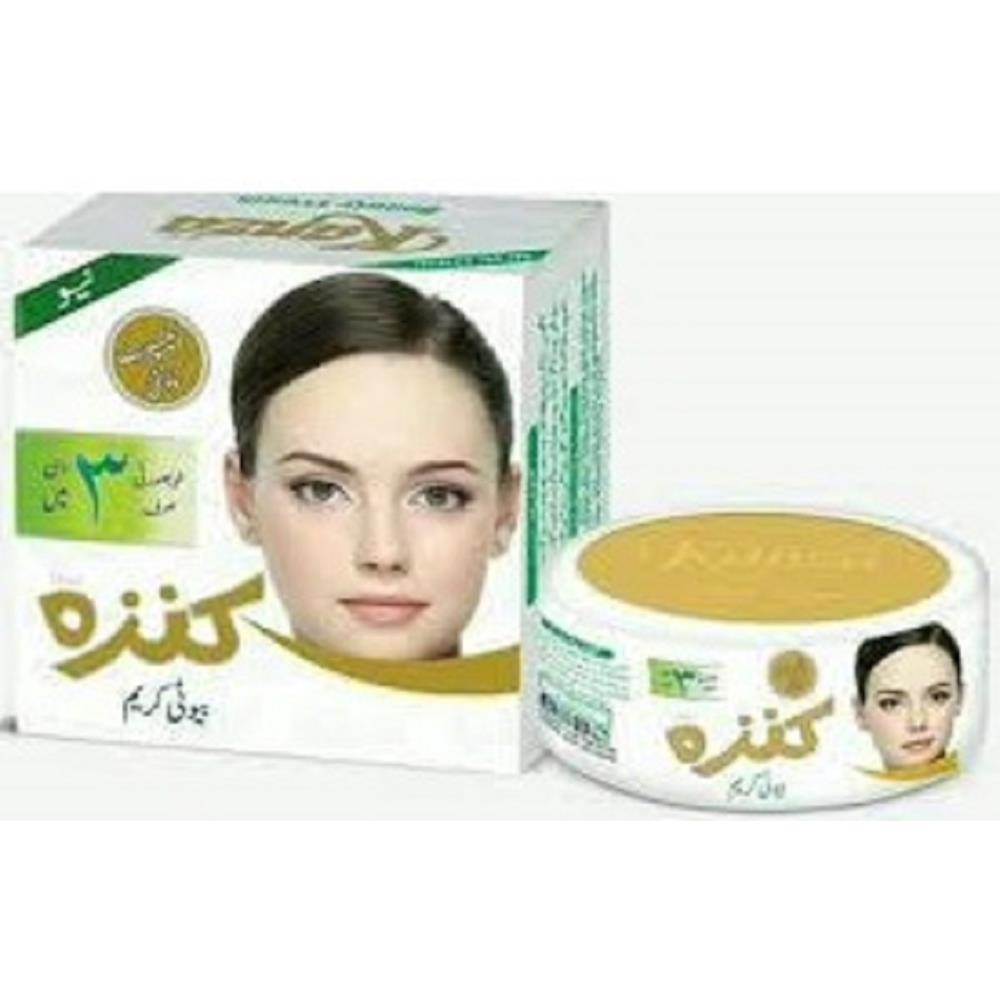 Kanza Beauty Cream (30g)