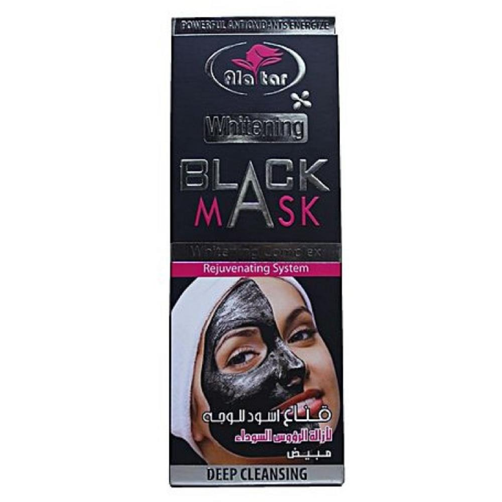 Alatar Blackmask Deep Cleansing Whitening Complex Face Mask (150g)