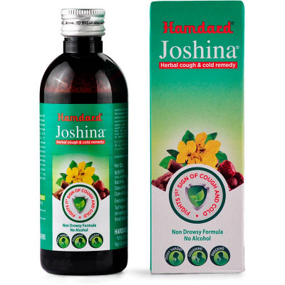 Hamdard Joshina Syrup (200ml)