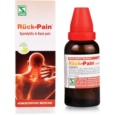 Willmar Schwabe India Ruck-Pain Drops (30ml)
