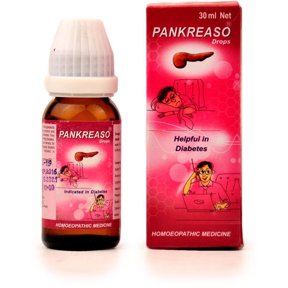 Ralson Pankreaso Drops (30ml)