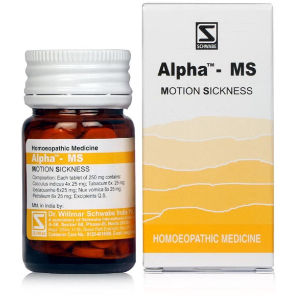 Willmar Schwabe India Alpha MS (Motion Sickness) (20g)